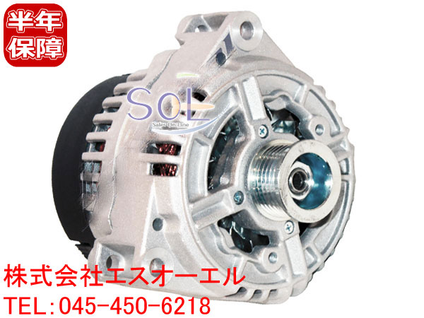 ベンツ W215 W220 オルタネーター CL500 CL55 S320 S430 S500 S55 0111543202 0123520017