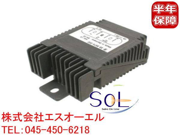 ベンツ W215 W220 電動ファンコントロールユニット CL500 CL55 S320 S430 S500 S600 S55 0275456432