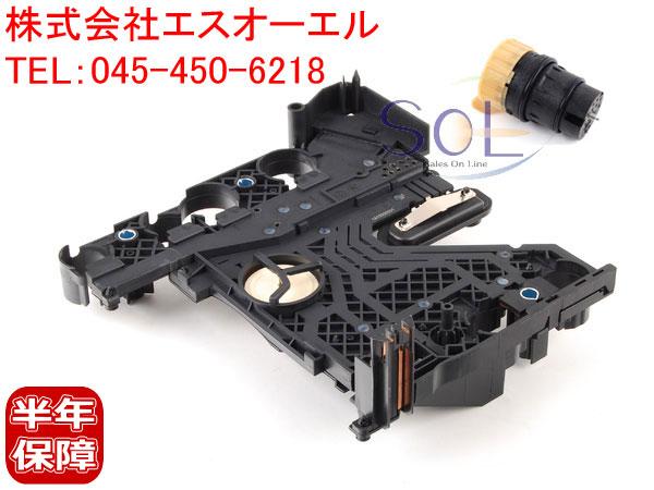 ベンツ W215 W216 W463 722.6系 5速AT エレクトリックプレート エレクトリカルプレート 2点SET CL500 CL600 CL55 CL65 G320 1402701161