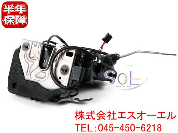 ベンツ W211 フロント ドアロック 右側 純正品 E240 E250 E280 E300 E320 E350 E500 E550 E55 E63 2117200435