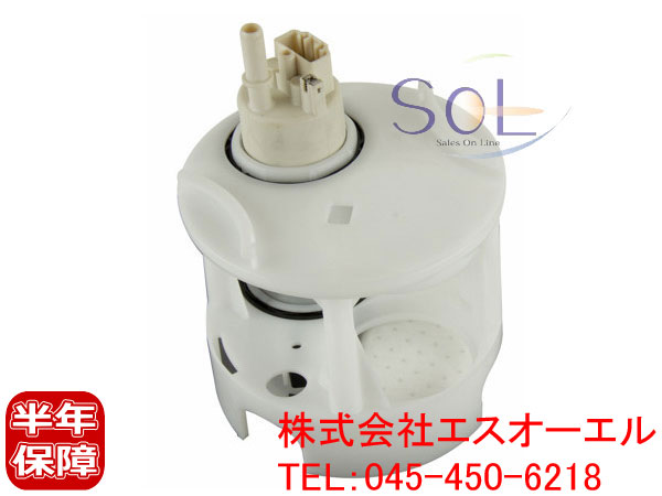 ベンツ W216 W221 フューエルポンプ 燃料ポンプ ガソリンポンプ VDO CL550 S280 S350 S500 S550 2214705994 2214701694 2214708494