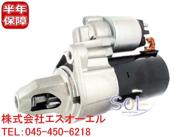 ベンツ X204 W221 R230 R171 スターター セルモーター GLK300 GLK350 S350 S500 S550 SL350 SL500 SL550 SLK280 SLK350 0061516001