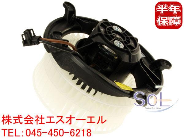 ベンツ W219 W211 エアコン ブロアモーター CLS350 CLS500 CLS550 CLS55 CLS63 E240 E250 E280 E300 E320 E350 E500 E550 E55 E63 2118300908