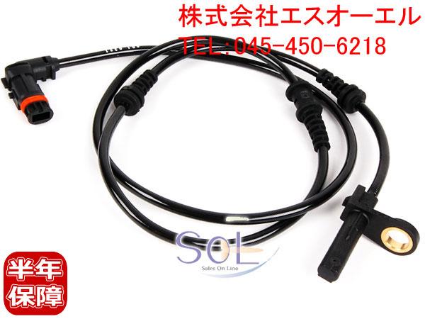ベンツ W216 W221 フロント スピードセンサー ABSセンサー 左右共通 CL550 CL600 CL63 CL65 S350 S500 S600 S63 S65 2219050001 2215400317 2215401217