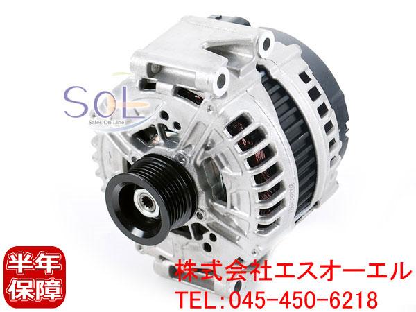 ベンツ W211 W221 W216 W164 W639 オルタネーター BOSCH E350 S280 S350 S500 S550 CL550 ML350 V350 0131540502 0121813001