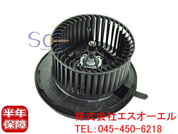 ベンツ W169 W245 エアコン ブロアモーター ブロワモーター A170 A180 A200 B170 B180 B200 1698200642