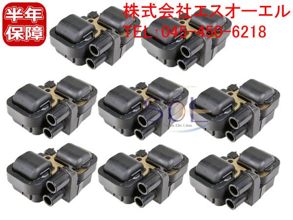 ベンツ W215 W163 W164 W208 W209 M113(V8) イグニッションコイル 8本セット CL500 CL55 ML430 ML500 ML55 CLK55 0001587803 0001587303