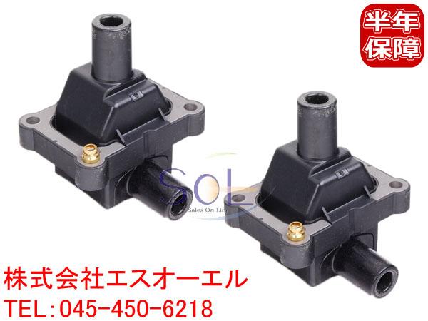 ベンツ W638 W202 W210 W208 M111(直4) イグニッションコイル 2本セット BOSCH V230 C200 C230 E230 CLK200 0001587503 0001587103 0001587003 0001500280