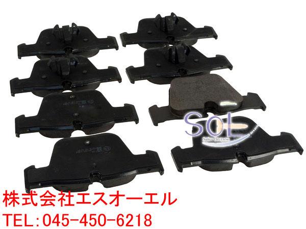 ベンツ W221 W216 フロント ブレーキパッド 左右セット S63 S65 CL63 CL65 0044207520