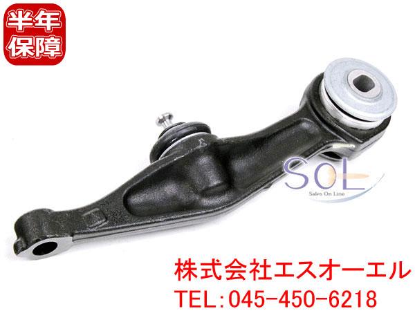 ベンツ W215 W220 ABCサス車専用 全年式排気量共通 フロントコントロールアーム(ロアアーム) 左右共通 CL500 CL600 CL55 CL65 S320 S350 S430 S500 S600 S55 S65 2153300707