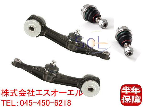 ベンツ W220 W215 フロント ロアアーム 左右 + ボールジョイント 左右 4点セット S320 S350 S430 S500 S600 S55 S65 CL500 CL600 CL55 CL65 2153300707 2113300435