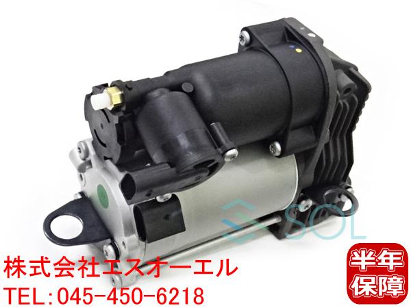 ベンツ X166 W166 エアサスコンプレッサー GL350 GL63 GLS63 ML350 ML63 1663200104