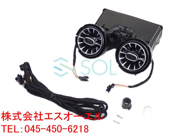 ベンツ Cクラス W205 S205 C205 A205 GLCクラス X253 C253 後期 行ルック アンビエントライト連動 エアコン吹き出し口 リア用 純正交換タイプ LEDカラー64色
