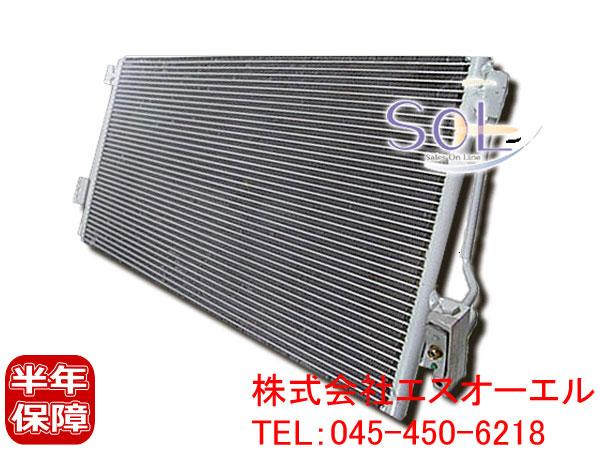 ベンツ W639 コンデンサー V350 6398350070