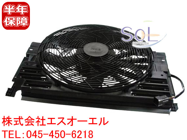 BMW E53 X5 ラジエーターブロアファン 3.0i 4.4i 4.6is 4.8is 64546921381 64546921940