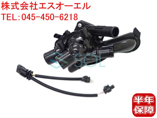 BMW MINI R55 R56 R57 R58 R59 R60 R61 サーモスタット ハウジング一体式 + アダプターケーブル 2点セット 11538674895 12518611289