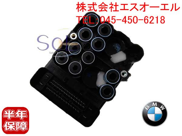 BMW E46 ASC コントロールユニット 純正品 318i 320i 325i 330i 34526759076