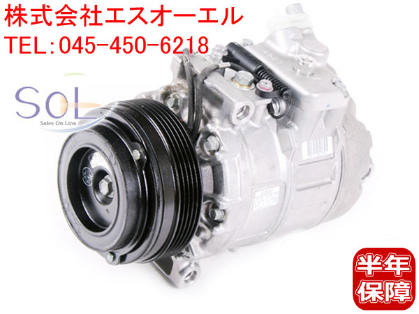 BMW E46 E39 air-conditioner compressor 320i 323i 325i 328i 330i M3 525i  528i 530i 64526910458 64526904018 64526910459 64526911341 core return is
