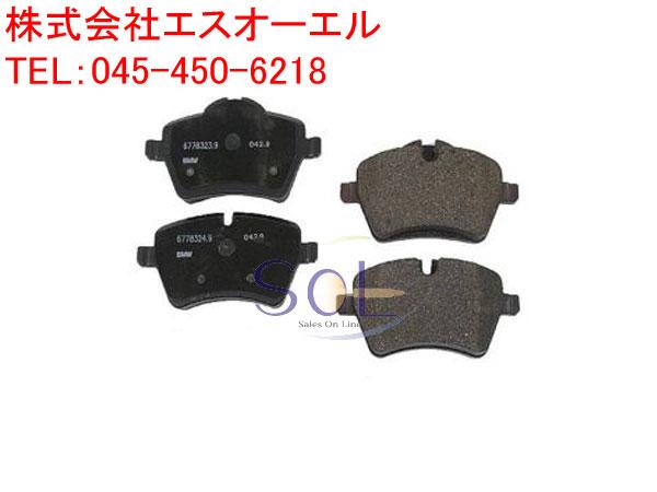 SV16 COOPER S LCI 10/10〜14/04 ブレーキパッド DIXCEL (ディクセル) P 1213984 BMW MINI (R56) フロント