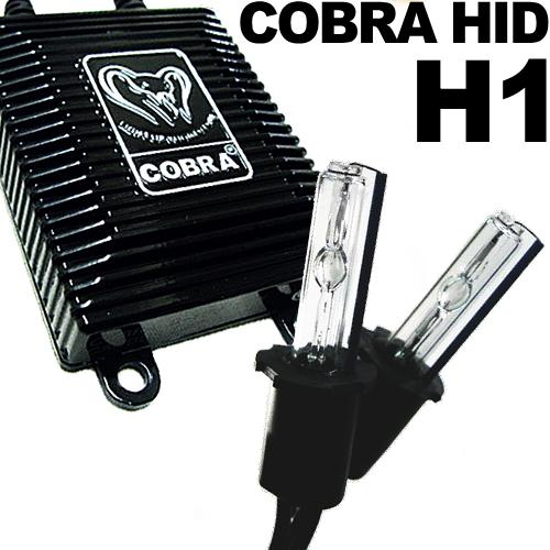 VW ニュービートル フォグランプ用 HIDキット H1 35W 8000K 超薄型バラスト COBRA製