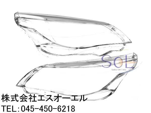 新品 在庫あり PM 18:00までのご注文で即日発送致します BMW 5シリーズ 2020モデル E60 E61 全年式対応 525i 新作 大人気 545i 550i ヘッドライトレンズ 530i 純正交換用 M5 左右セット 540i
