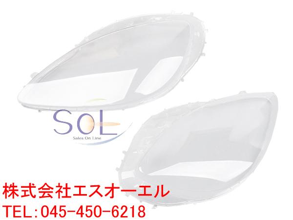 シボレー コルベット C6 2005-2013y 純正交換用 ヘッドライトレンズ 左右セット