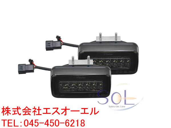 メルセデスベンツ Gクラス W463 -15年まで ゲレンデ LEDファイバーバックフォグ リアフォグ スモーク G320 G500 G55 G63 G65