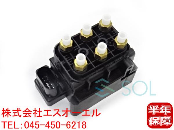 VW トゥアレグ エアサス バルブブロック / バルブユニット 7P0698014