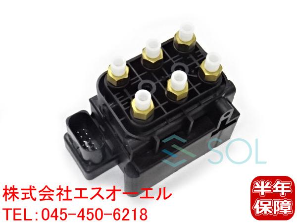 ポルシェ パナメーラ(970) エアサス バルブブロック / バルブユニット 97035815302