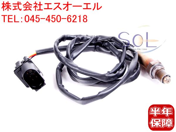 AUDI アウディ A3(8L1) A4(8D2 B5 8D5) A8(4E_) TT(8N3 8N9) ラムダセンサー(O2センサー) BOSCH 1K0998262D