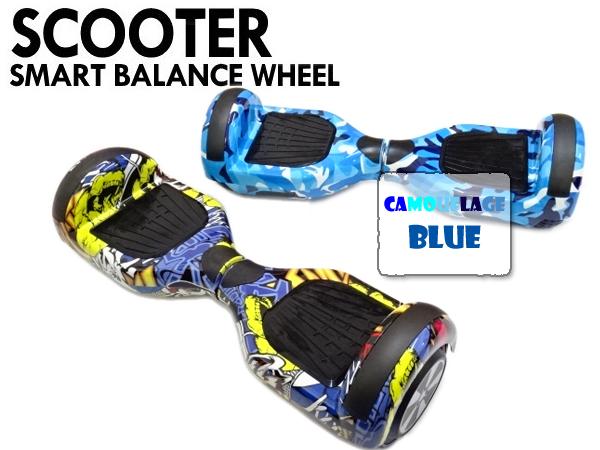 LEDライト搭載 6.5インチタイヤ 電動バランススクーター ミニセグウェイ カモフラージュ カモフラ 迷彩 ブルー 青