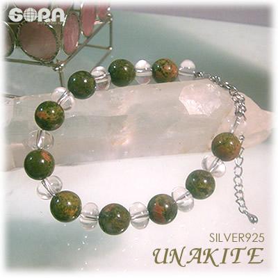 AAAユナカイト パワーストーン 天然石 ブレスレット ◇ ◆