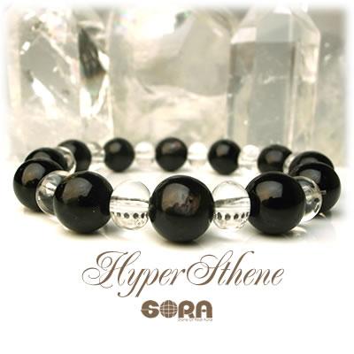 AAAAハイパーシーン 10mm 水晶ボタン ブレスレット パワーストーン 天然石 ◆