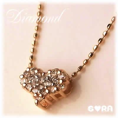 鑑別済 ダイヤモンド 0.15ct K18 ホワイトゴールド ピンクゴールド ハート パヴェ ペンダント 【soraJ】 □ ◆