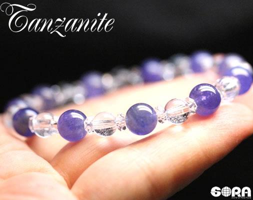 SAタンザナイト(タンザニア産) AAAAAブルートパーズ  ブレスレット パワーストーン 天然石 【17F】 ◇ ◆