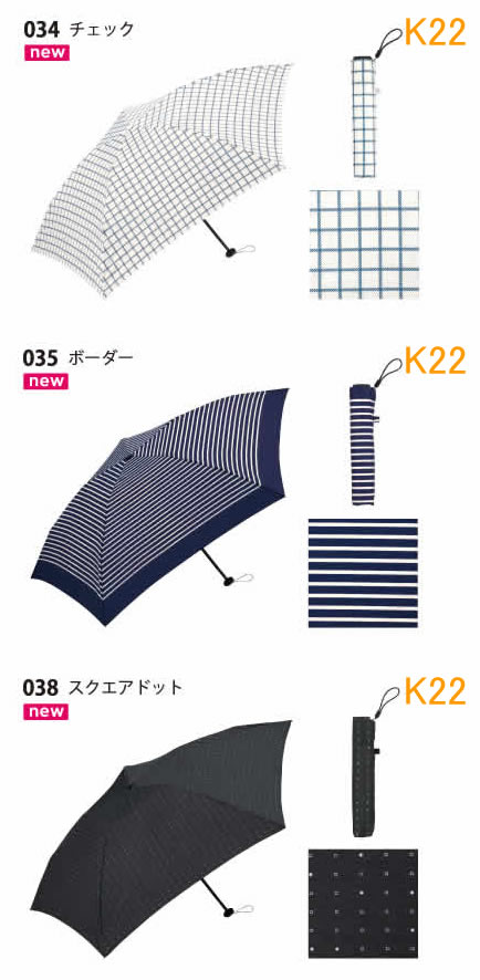 Folding umbrella kiu Air light umbrella 90 g super lightweight [cute collapsible umbrella accessory ladies fashion