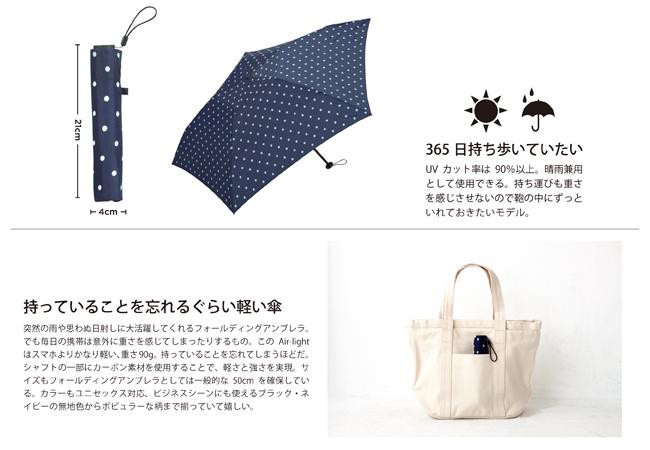 折叠伞桥空气轻伞 90 g 超轻质 [可爱可折叠伞配件女士时尚