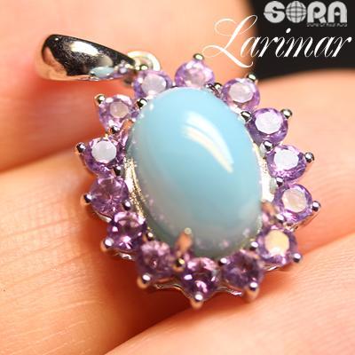 【限定1点モノ】AAAAAラリマー SAアメジスト ペンダント シルバー925 パワーストーン 天然石  jewelry