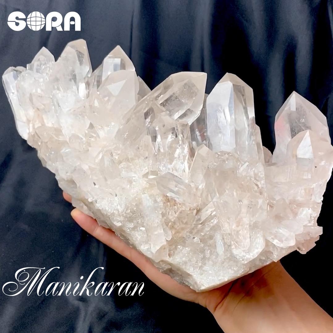 【限定1点モノ】クラスター・原石 透明度高め 素晴らしい形状 ヒマラヤ水晶(マニカラン産) 4580g  パワーストーン 天然石 原石