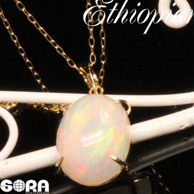 18K【限定1点モノ】SSAエチオピアンオパール K18 PG ピンクゴールド ペンダント パワーストーン 天然石 【soraj】 jewelry