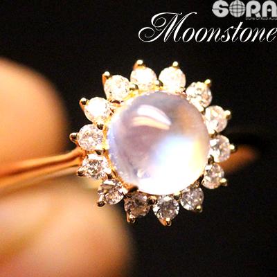 18K【限定1点モノ】【鑑別書付】SSSAロイヤルブルームーンストーン 天然ダイヤモンド リング 指輪 12号(サイズ直し可) k18 ゴールド イエローゴールド YG ダイアモンド ダイヤモンド 0.210ct パワーストーン 天然石 ムーンストーン  jewelry