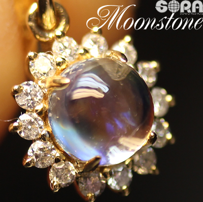 18K【限定1点モノ】【鑑別書付】SSSAロイヤルブルームーンストーン 天然ダイヤモンド ペンダント ネックレス k18 ゴールド イエローゴールド YG ダイアモンド ダイヤモンド 0.210ct パワーストーン 天然石 ムーンストーン jewelry