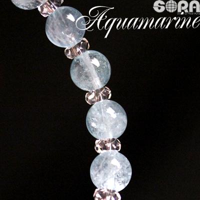 AAAAAサンタマリア産アクアマリン 8mm 水晶 ボタン ブレスレット パワーストーン 天然石