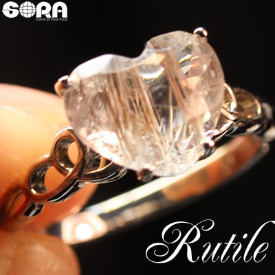 【限定1点モノ】SAプラチナルチルクォーツ ハート リング 指輪 11号 シルバー925 パワーストーン 【soraJ】 jewelry