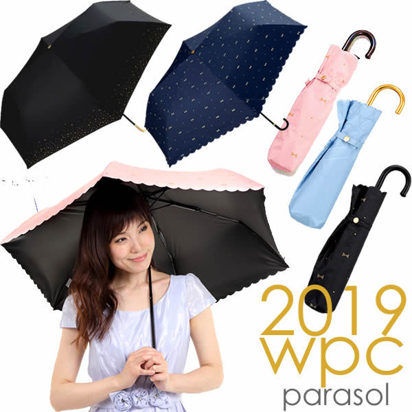 日傘 傘 折りたたみ 折りたたみ傘 晴雨兼用 軽量 遮光 ブランド 折りたたみ傘 折り畳み wpc レディース UVカット w.p.c