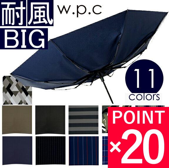 699210e80d1e 折りたたみ傘 メンズ 耐風 日傘 折りたたみ 傘 晴雨兼用 大きい wpc 折り畳み傘 大きい おすすめ 丈夫 グラスファイバー 58cm w.p.c
