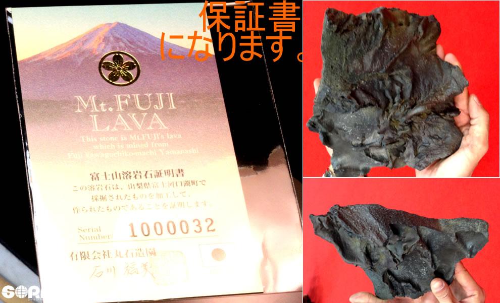 Mount Fuji Japanese identity ★ lava sacred Fuji lava stone AAAAA Russia produced a morion (without treatment) AAAA smoky quartz AAAAA Black Onyx AAAAA Crystal lava stone bracelet bracelets domestic Japan production