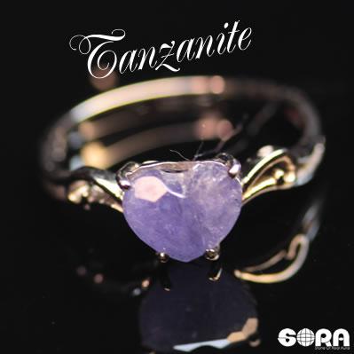 AAAAAタンザナイト ハート リング 指輪 パワーストーン 天然石 【soraJ】 jewelry