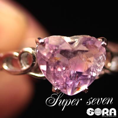 【限定1点モノ】SAスーパーセブン ハート(7×8.5mm) 15号 リング 指輪 パワーストーン 天然石【soraJ】 ◆