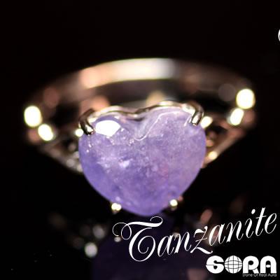 AAAAAタンザナイト ハート リング 指輪 パワーストーン 天然石 【soraJ】 ◇ ◆